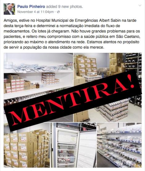 FALTA DE MEDICAMENTOS NO HOSPITAL ALBERT SABIN CONTINUA